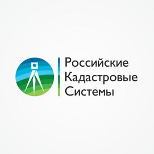 Российские Кадастровые Системы