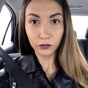 Александра Герасимова