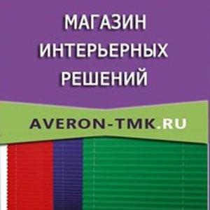 Аверон, ООО