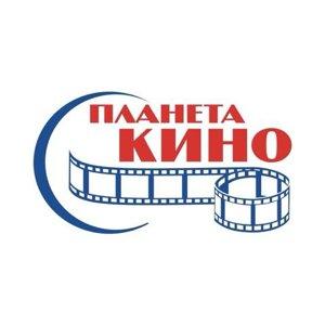 Планета Кино СИТИ