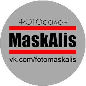 MaskAlis
