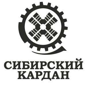 Сибирский кардан