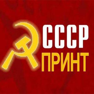 CCCРПРИНТ.рф