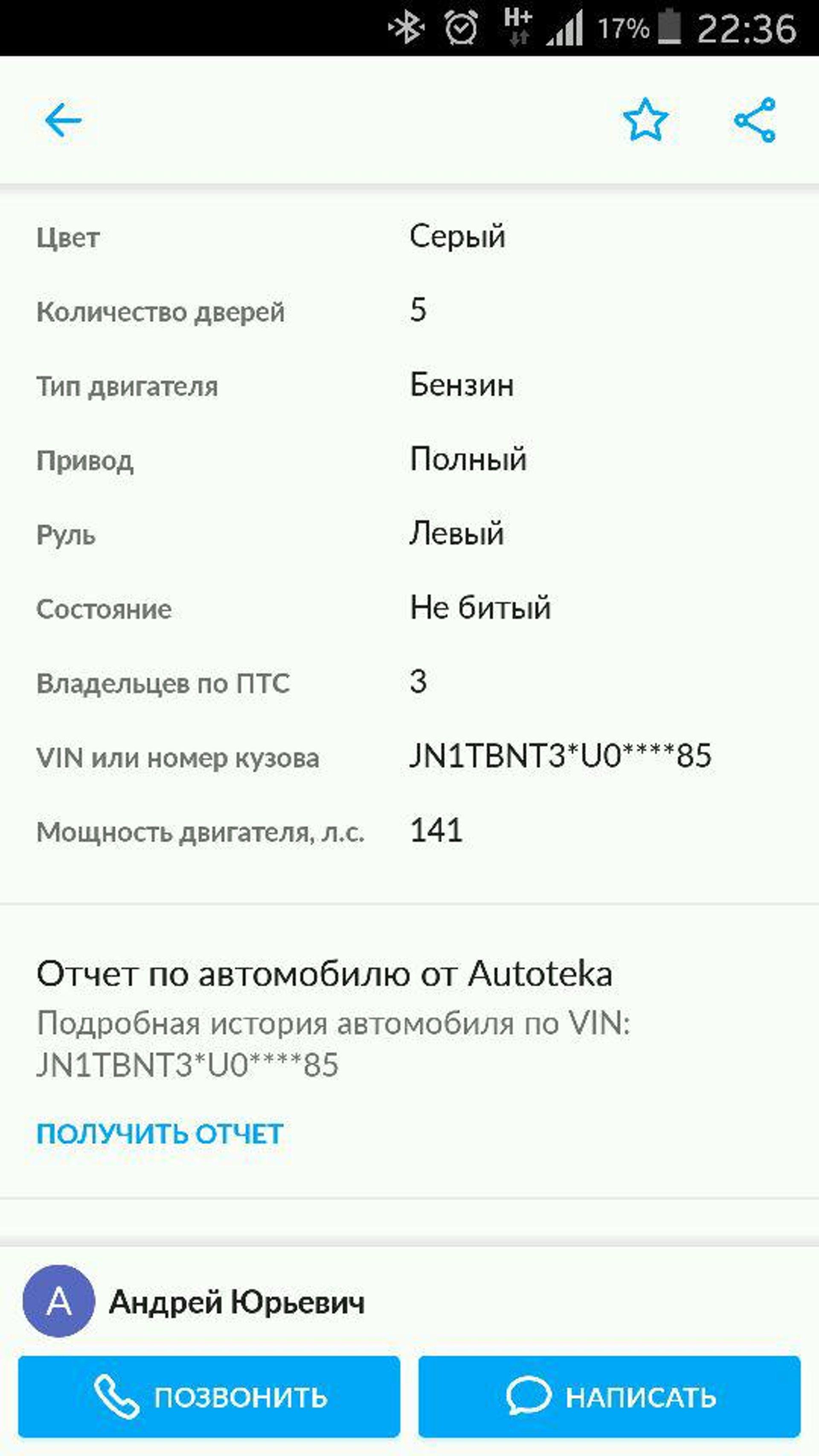 Подать бесплатное объявление на сландо.ру в барнауле доска бесплатных объявлений ногти