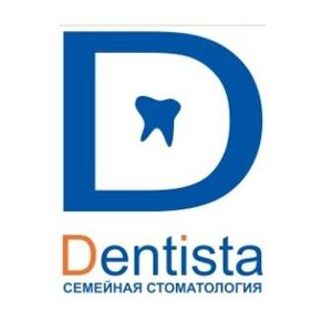Дентиста