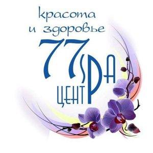 Spa-центр 77