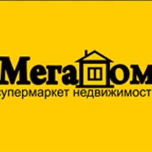 МегаДом, ООО