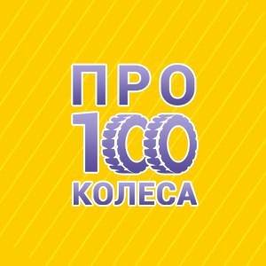 ПростоКолеса.рф