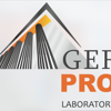 Гефест Проекция