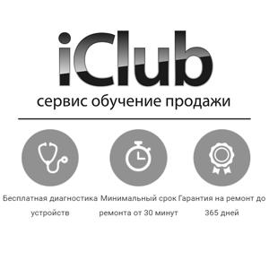 iClubnsk