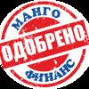 Манго Финанс
