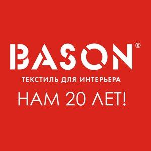 Басон