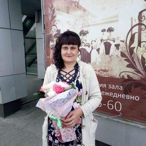 Tamara Zhernakova