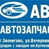Αrtem Αrtemyev