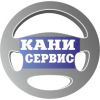 Кани Сервис, ООО, автокомплекс
