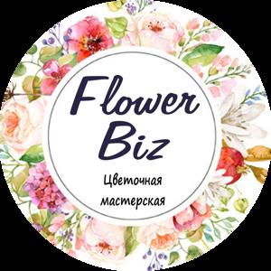 FlowerBiz