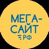 МЕГА-САЙТ