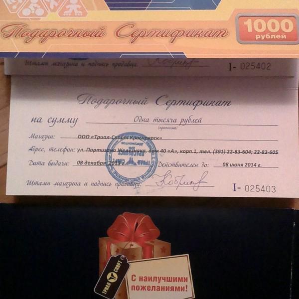 зажали сволочи)))