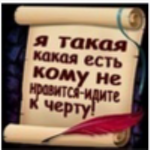 Galiya