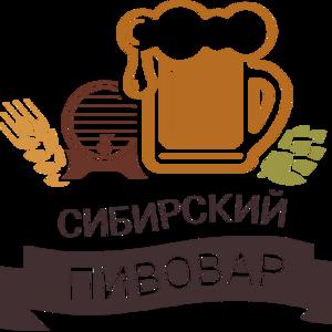 Сибирский пивовар