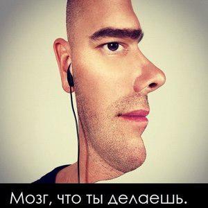 ♂♪╟ Александр К