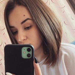 Elena Dyakova
