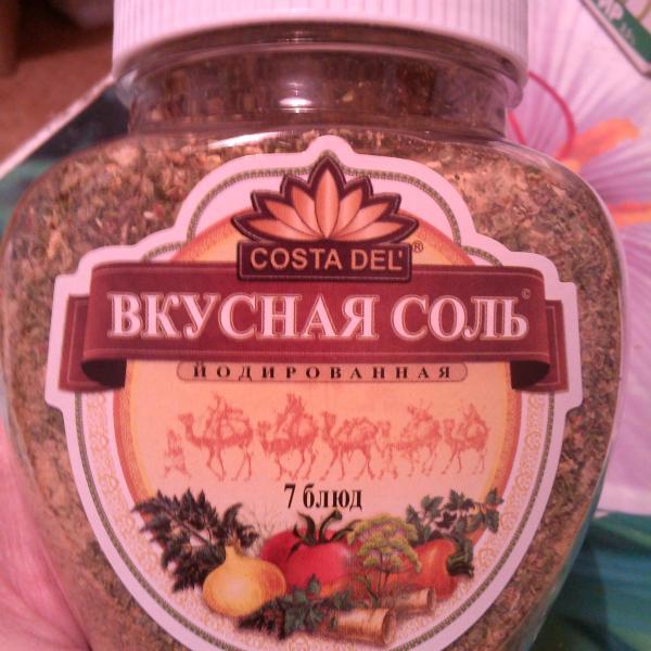 Соль без всяких вредных бяк)
