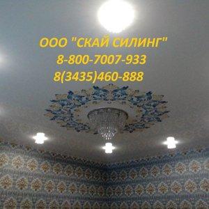 skyceiling натяжные потолки