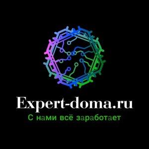 Эксперт-дома