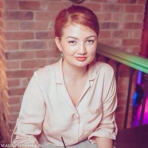 Anna Teryukhova