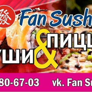 Fan Sushi
