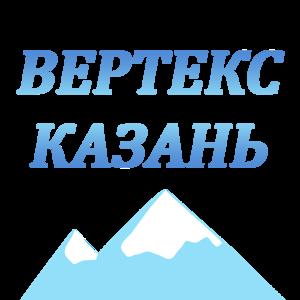 ВЕРТЕКС