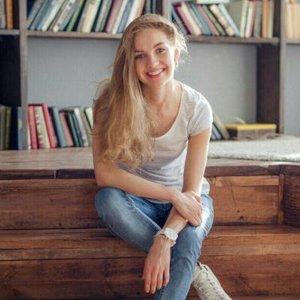 Мария Бушуева