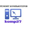Комп27