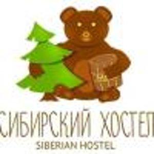 Сибирский хостел