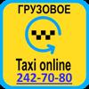Taxsee Online