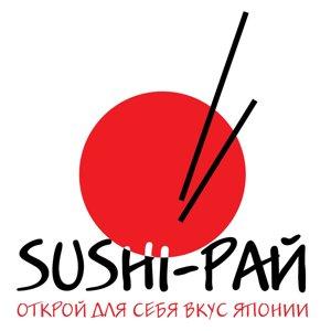 Суши-Рай