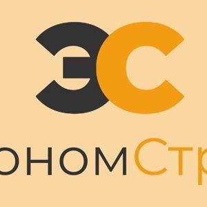 Эконом-Строй