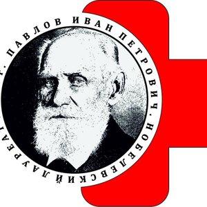 Клиника Павлова