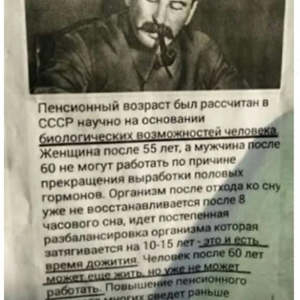 aleksandr.