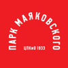 Екатеринбургский Центральный Парк Культуры и Отдыха им. В.В. Маяковского