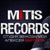 MITIS RECORDS