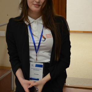 Таня Басалгина