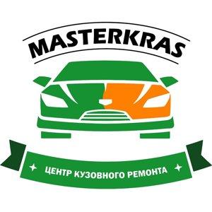 Мастеркрас