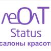 ЛеОл Т Status
