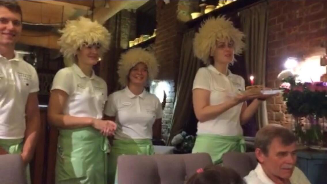 Хмели сунели екатеринбург официанты фото