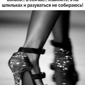 Виктория Шурыгина