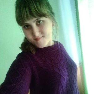Ekaterina Feofanova