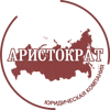 Аристократ, ООО