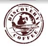 Discovery Coffee Бердск